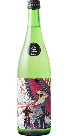金陵 春酒 純米 無濾過生原酒 R1BY