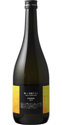 奥×丹波ワイン 赤ワイン樽 FUSION 2019 純米