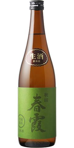 春霞 緑ラベル 純米吟醸 生酒 R1BY