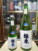 雄東 純米吟醸 生酛造り 生原酒 R1BY