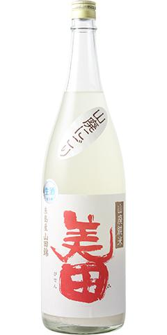 美田 山廃純米 生 にごり酒 R1BY