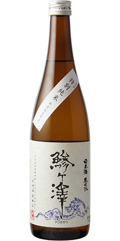 鯵ケ澤 特別純米 無濾過生原酒 R1BY