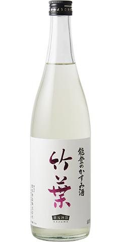 竹葉 能登のかすみ酒 純米吟醸 生酒 R1BY