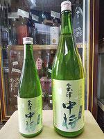 会津中将 特別純米 うすにごり生酒 R1BY