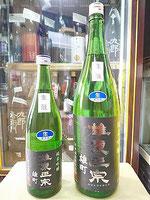 雄東正宗 純米吟醸 生酛造り 生原酒 R1BY