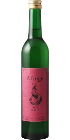 木戸泉 Afruge No.1 2017 赤ワイン樽 純米酒