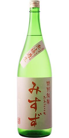 みすず ピンクラベル 特別純米 ひとごこち 無濾過生 R1BY