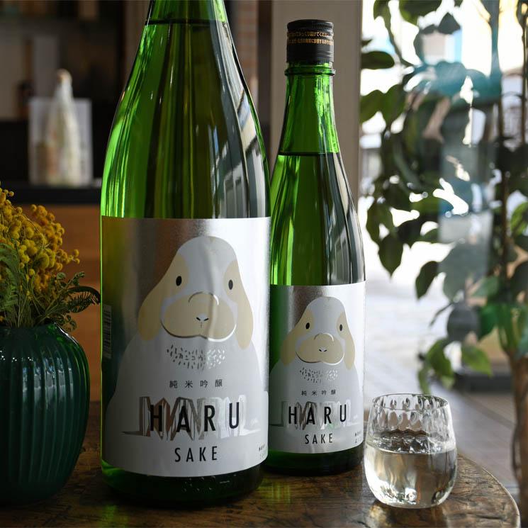 寒紅梅 HARU酒 うさぎラベル 純米吟醸 R1BY