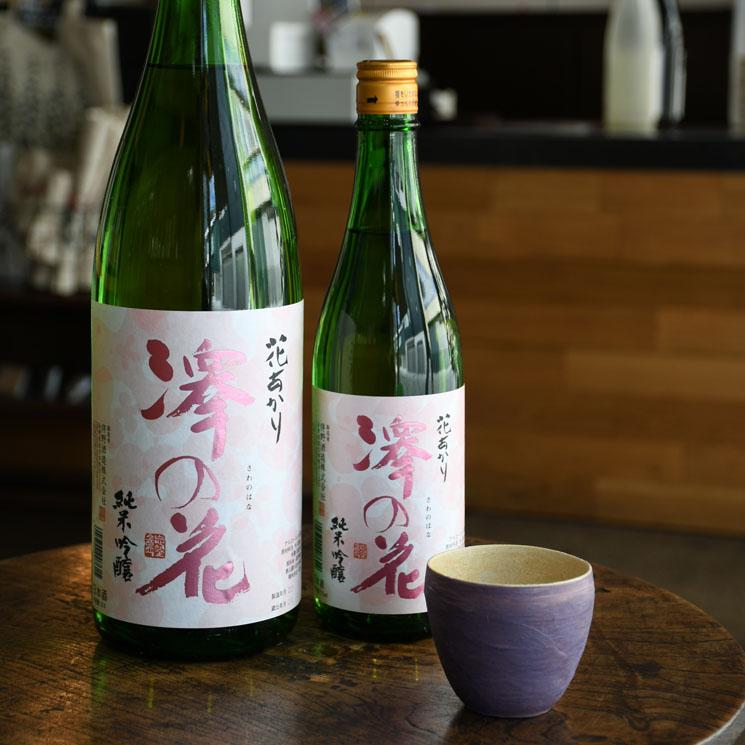 澤の花 花あかり 純米吟醸 R1BY
