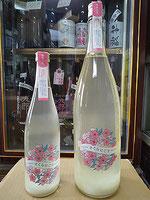 三千櫻 純米 生原酒 さくらにごり R1BY