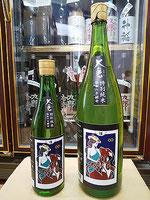 大倉 特別純米 協会八号酵母 無濾過生原酒 中取り R1BY