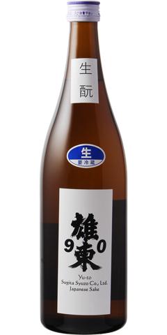 雄東 生酛純米 山田錦90 生原酒
