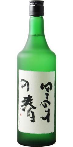津島屋 外伝 四十四才の春 純米大吟醸 生原酒 R1BY