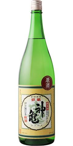 武蔵神亀 純米 火入原酒 亀の尾 30BY