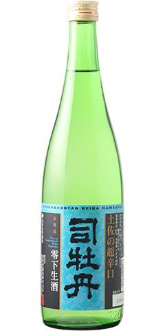 司牡丹 本醸造 零下生酒 土佐の超辛口 R1BY
