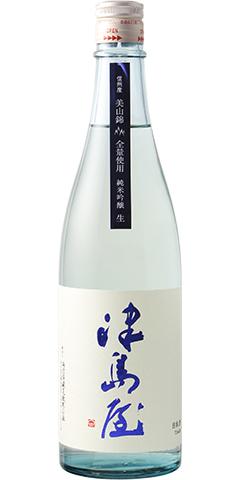 津島屋 純米吟醸 信州産美山錦 生酒 R1BY