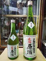 会津吉の川 しぼりたて生原酒 R1BY