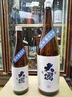 北安大國 夏の純吟 純米吟醸 原酒 R1BY