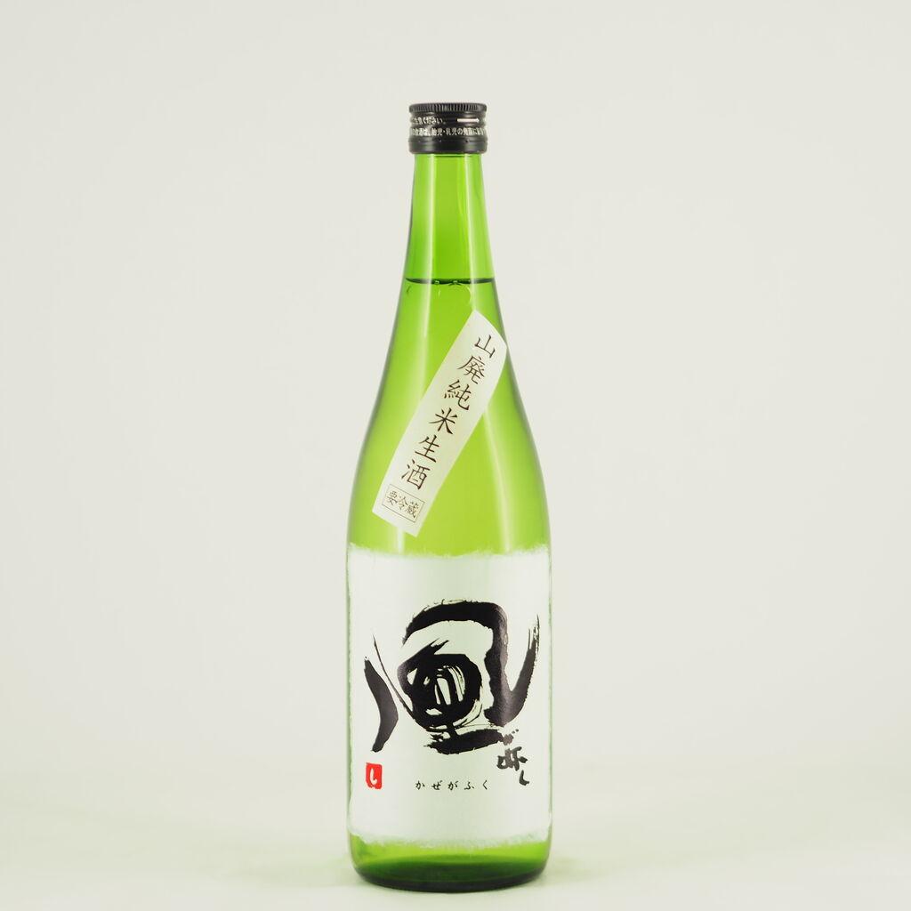 風が吹く 黒 山廃純米 生酒 R1BY