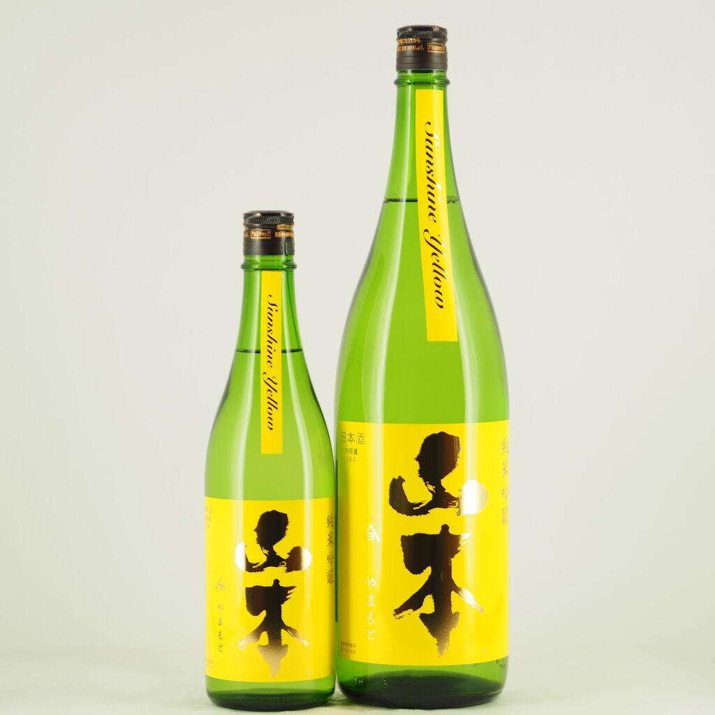 山本 サンシャインイエロー 山廃純米吟醸 R1BY