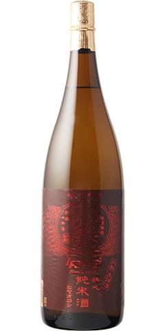 一本義 秋之純米 ヒヤオロシ 円熟生詰酒 R1BY
