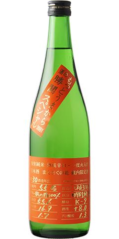 まんさくの花 特別純米 ひやおろし 勝鬨SP 30BY