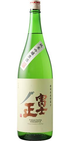 富士正 純米吟醸 誉富士 原酒 生貯蔵 R1BY