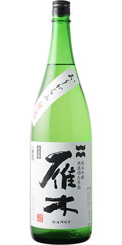 雁木 秋熟おりがらみ 純米吟醸 生原酒 R1BY