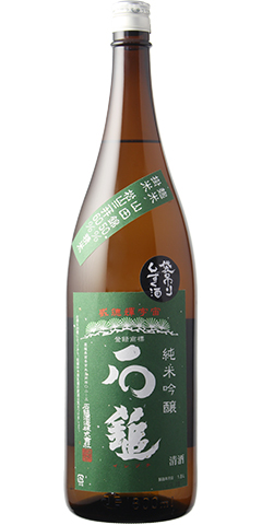 石鎚 緑ラベル 純米吟醸 袋吊 しずく酒 斗瓶取り R1BY