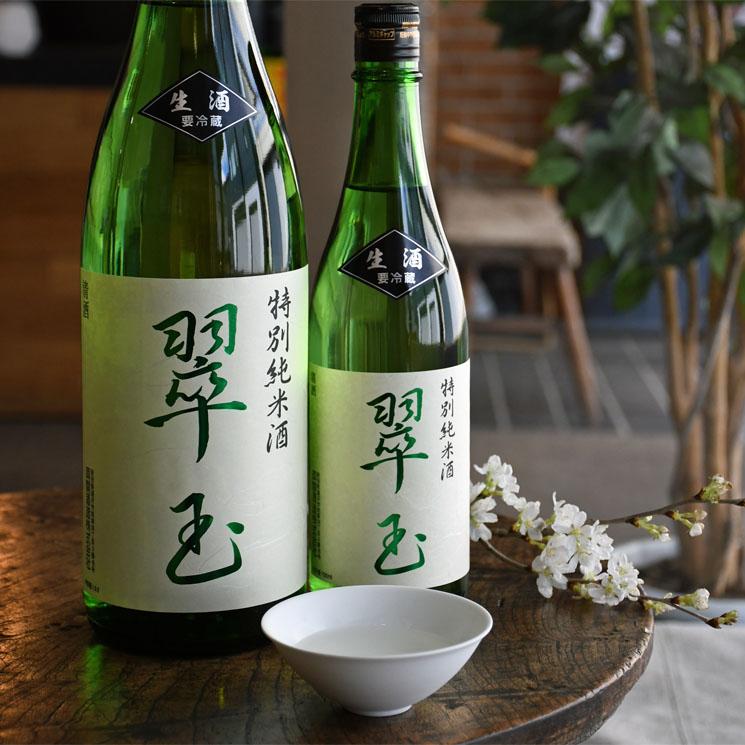 翠玉 特別純米 無濾過生酒 R2BY