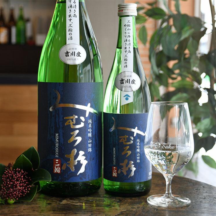 みむろ杉 ろまんシリーズ 純米吟醸 吉川産山田錦 R2BY