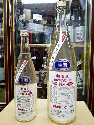 初雪盃 特別純米 おりがらみ生原酒 R2BY