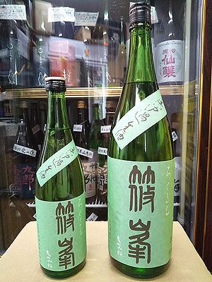 裏・篠峯 ろくまる 純米吟醸 山田錦 無濾過生原酒 R1BY