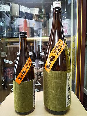 若乃井 春宝(しゅんぽう) 特別純米 生酒 R2BY