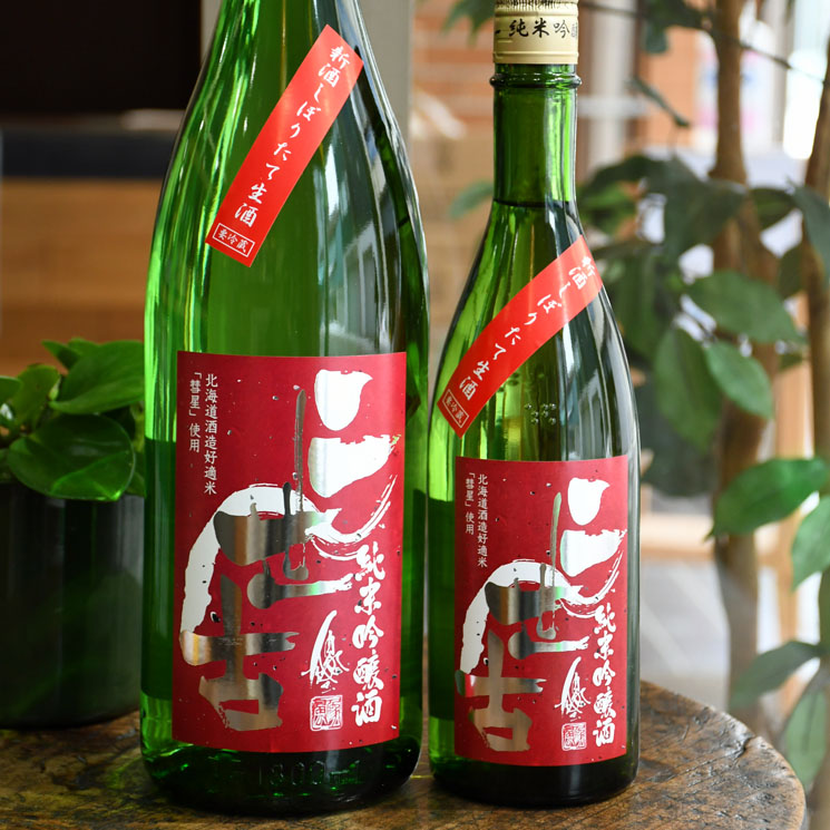 二世古 赤ラベル 純米吟醸 彗星 生酒 R2BY