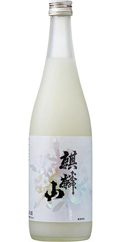 麒麟山 なごり雪 純米 にごり酒