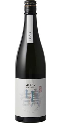 飛良泉 飛囀(ひてん)鵠(はくちょう) 2021 山廃純米吟醸 原酒
