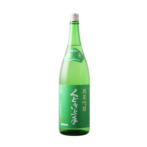 くどき上手 純米吟醸 酒未来50 R2BY