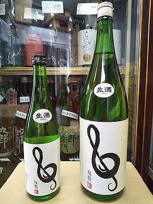 志賀泉 双奏(そうそう) 特別純米 無濾過生酒 R2BY