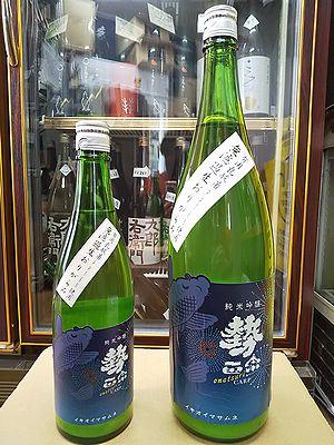 勢正宗 Omatsuri carp 純米吟醸 おりがらみ生原酒 R2BY