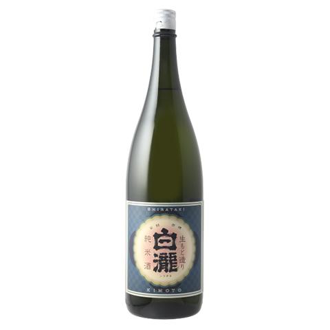 白瀧 生酛造り純米