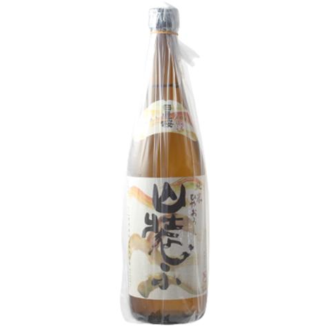 日置桜 山装ふ 純米 ひやおろし R2BY