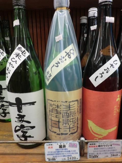 麓井 生酛純米 生詰原酒 ひやおろし R2BY