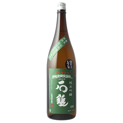 石鎚 緑ラベル 純米吟醸 袋吊 雫酒 斗瓶取り R2BY