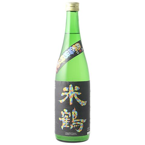 米鶴 純米にごり酒 大辛口 生 R2BY