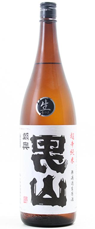 陸奥男山 裏男山 超辛純米 生原酒
