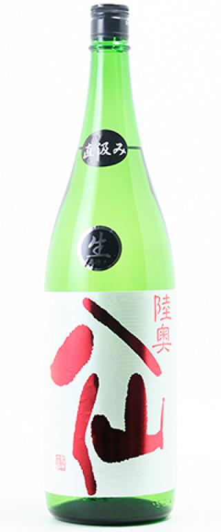 陸奥八仙 赤ラベル 特別純米 直汲み 無濾過生原酒
