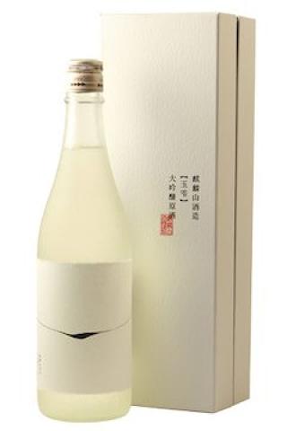 麒麟山 大吟醸 原酒 玉雫 29BY