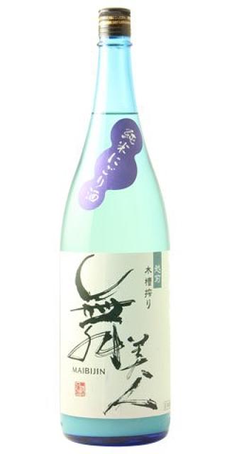 舞美人 夏にごり酒 純米 29BY