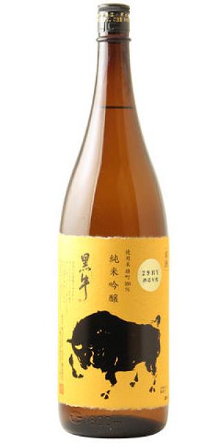 黒牛 オレンジラベル 純米吟醸 雄町50% 29BY